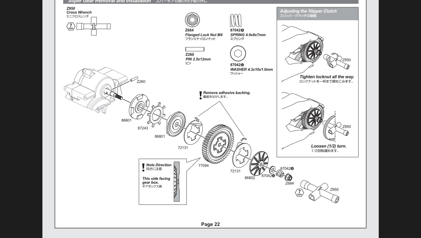 additionally Rustler VXL 37076 1 Rear Assembly furthermore 11663 additionally St ede VXL 36076 1 Transmission Assembly likewise Hpi Savage 25 Parts Diagram. on slipper clutch